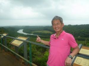 『Wailua River』